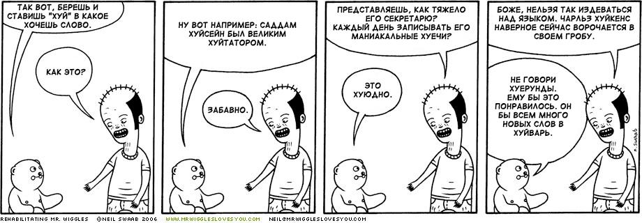 Лексическая редупликация
