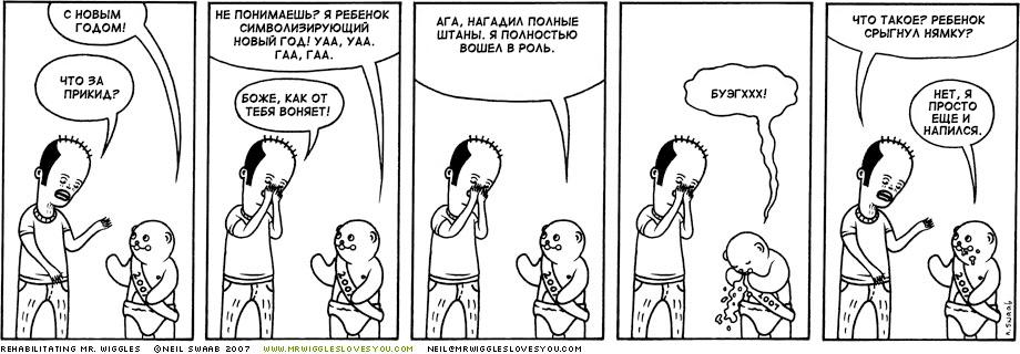 Ребенок символизирующий новый год