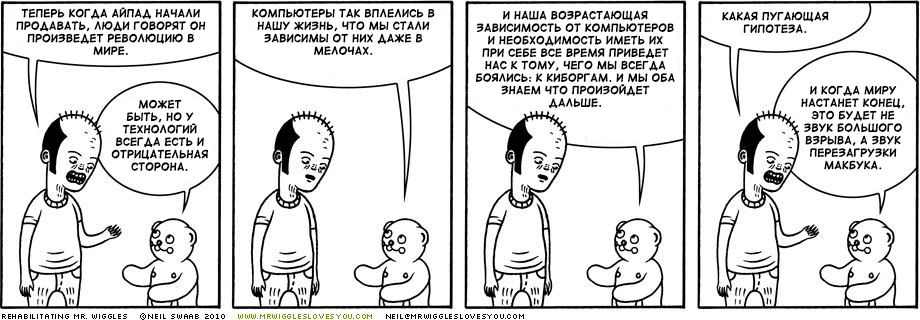 Айпад