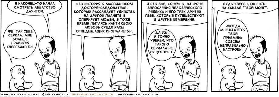 Кверглакс ПИ